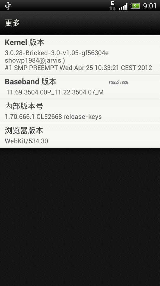 HTC Sensation 双4.0 国内天气源 来去电归属 CoinDroid V1.0.0截图
