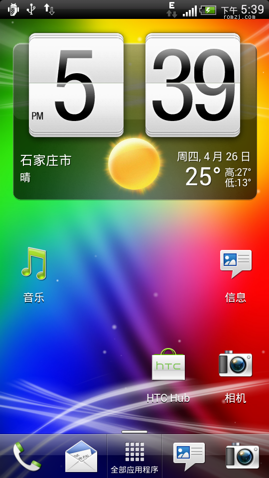 HTC Sensation beats 数字电量 最新国行RUU3.32.1402.14 官方正式版截图