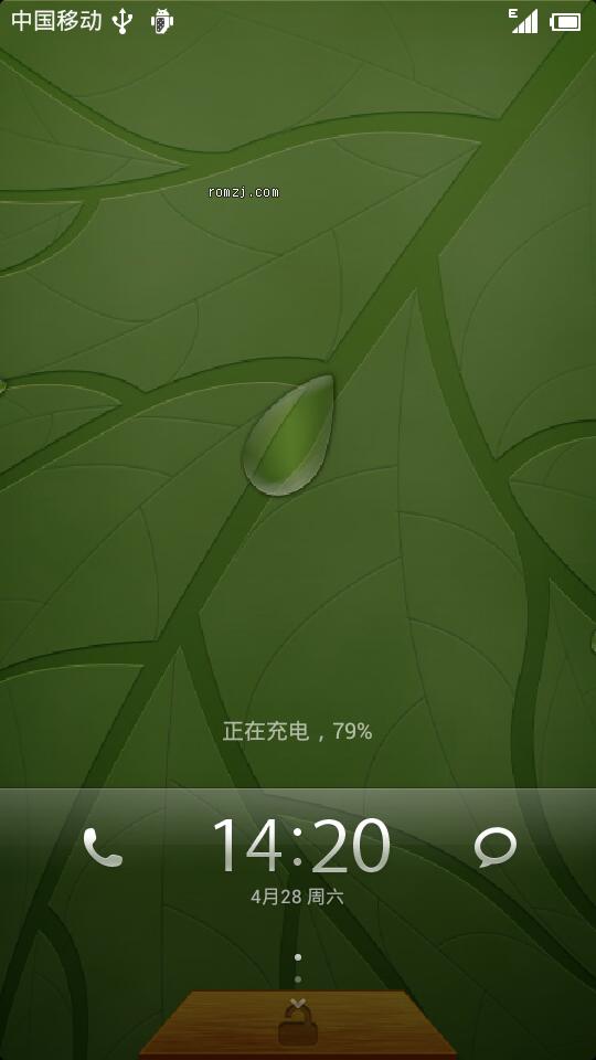 HTC Sensation 基于官方MIUI2.4.27 精简优化 五一绿色版截图