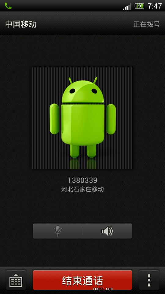 HTC Sensation 双4.0 国内天气源 来去电归属 CoinDroid V1.1.0截图