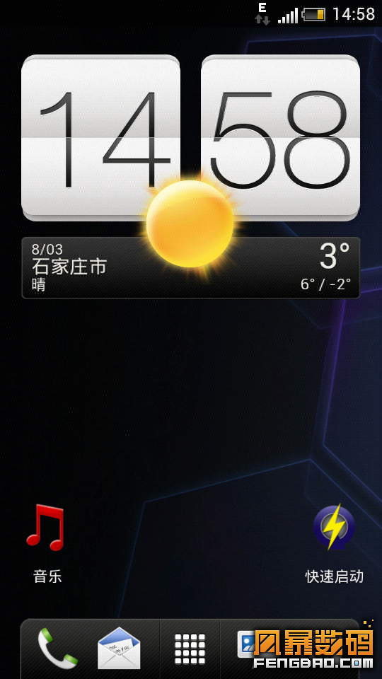 [2012.03.07] Sense4.0 安卓4.0.3 xXKingsRomXx 第5版更新截图