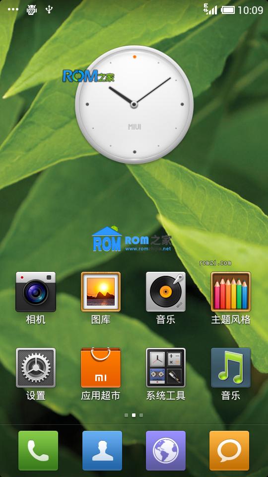 [MIUI.us 2.2.24] Android 2.3.7 极其接近ICS原版 省电稳定版截图