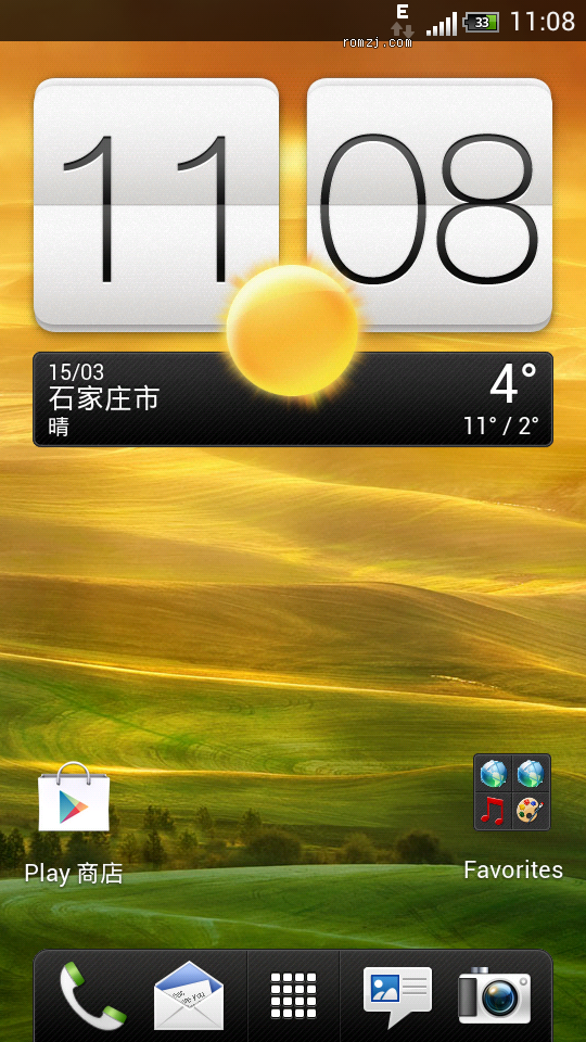HTC Sensation G14 双4.0 IC基于HTC One S 完美归属地截图