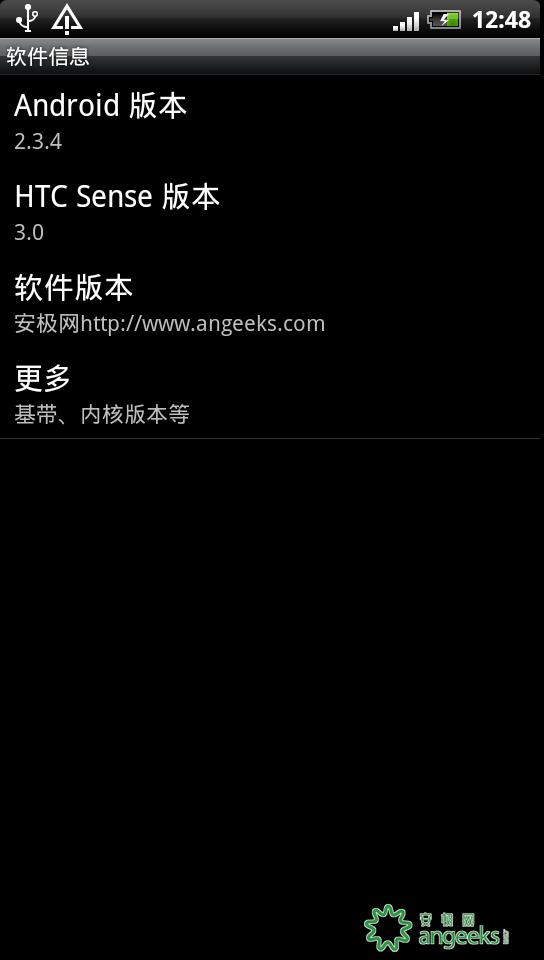 超精减 超稳定 纯净省电 pyramid_1.45.707.3 by angeekbaby截图