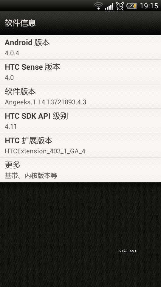 HTC Sensation 双4.0 数字电量 来去电归属 魔声音效 国内天气源截图
