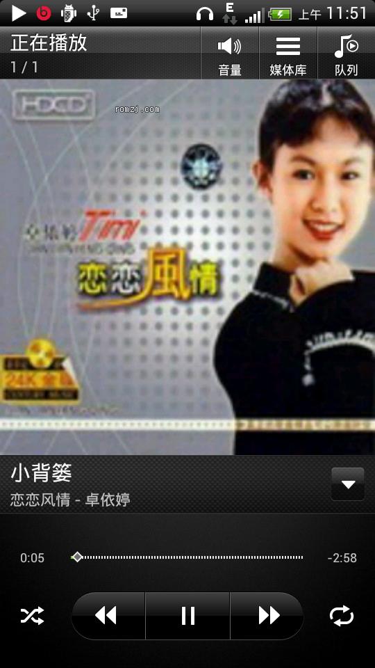 HTC Sensation 官方正式版4.0 最新港行RUU3.32.707.110截图