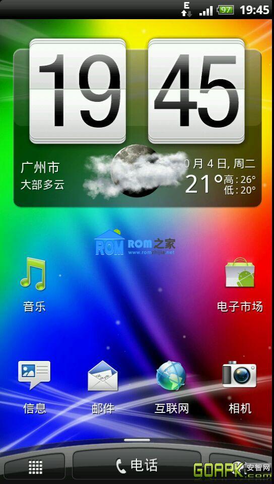 HTC Sensation XE Y1.52 with Beats Audio 快速运行截图