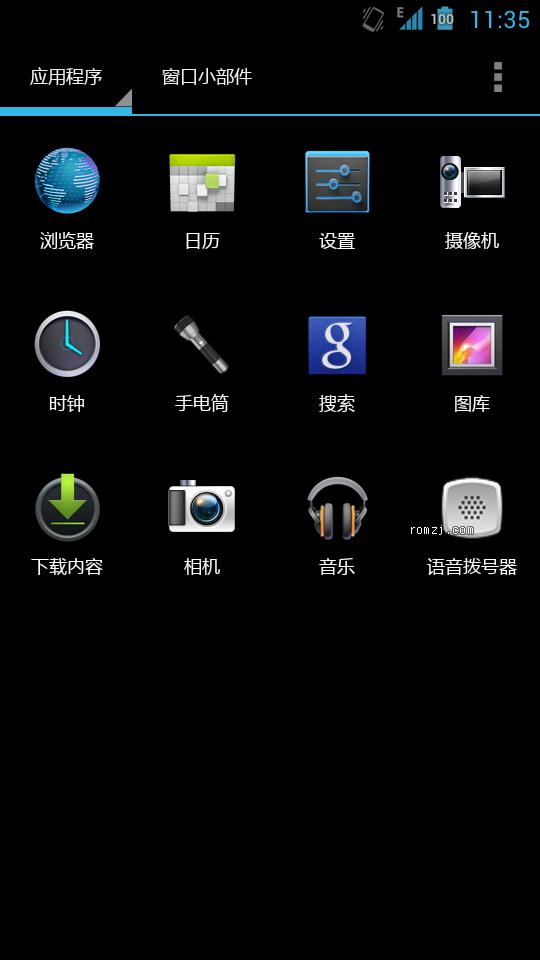 HTC Sensation ICS风格 来电归属 最新官方正式版RUU3.32.401.5截图