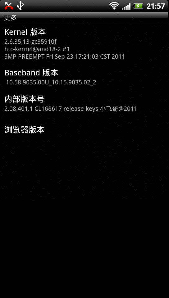 HTC Sensation 基于RCMix+Android 2.3.5+HTCsense3.5 定制截图