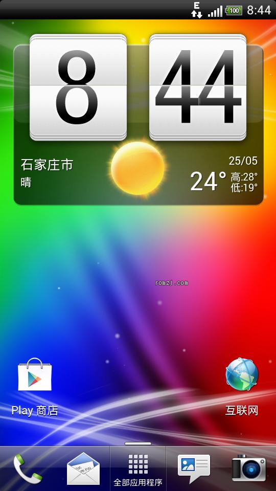 HTC Sensation 国内天气 数字电量 GPS秒定 精简优化 ARHD6.6.5_XE截图