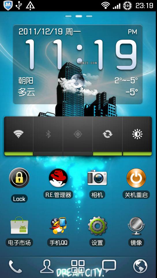 [2011.12.20] G14极速流畅ROM发布 Non_Sense 无人能比的可用内存截图