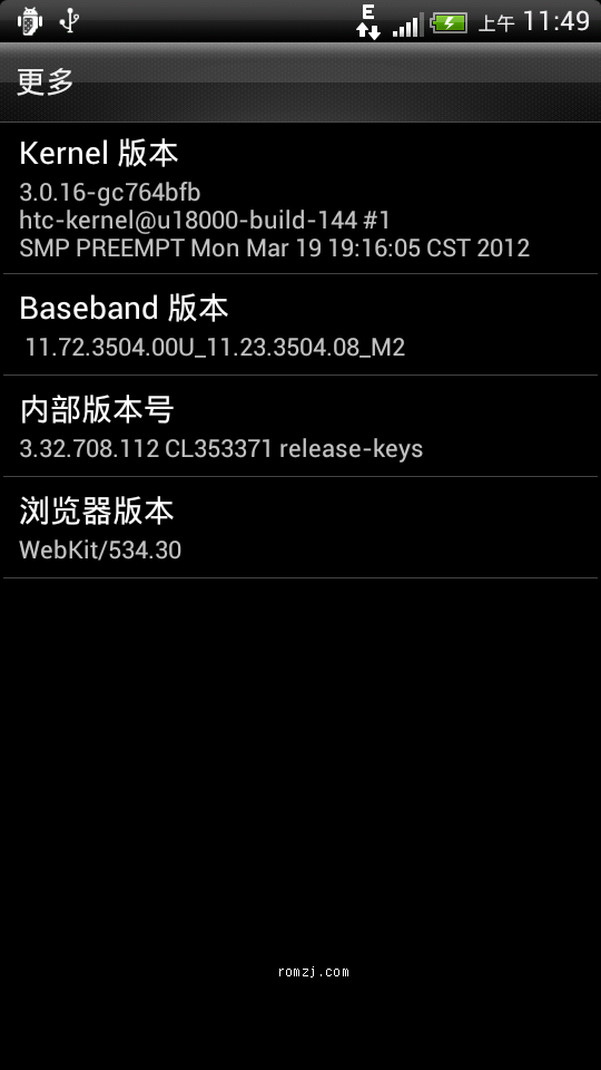 HTC Sensation 官方正式版4.0 最新港行RUU3.32.708.112 精简自用版截图