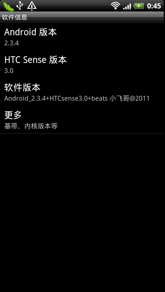 HTC Sensation 基于最新港版 XE ROM+Android 2.3.4_sense3.0截图