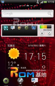 HTC Sensation 安卓4.0.3_Sense3.6_3.32.401.105 极度精简版截图