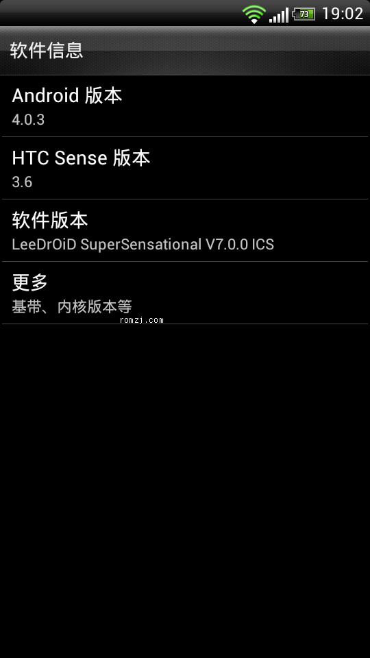 HTC Sensation 安卓4.0.3_Sense3.6_1.5G内核 高清相机1.2 精简优化截图