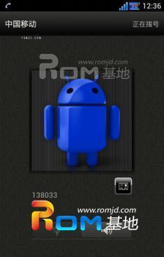 HTC Sensation Sense4.0 安卓4.0.3_8.2 更新截图