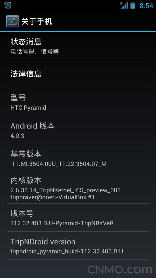 Dreamsnow.3.6 很牛的CM9 TripNRaVeR的112.32.403.B.U截图