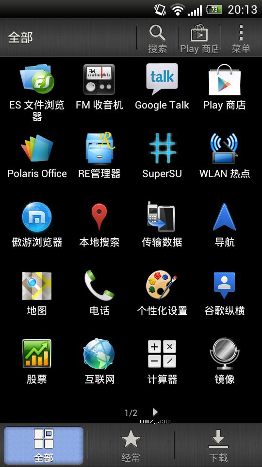 HTC Sensation 双4.0 可以横屏 快速 稳定 精简 数字电量 归属地 本地化截图