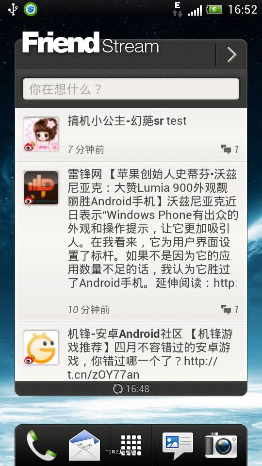 HTC G14 Ics-Sense4.0-S6.5 多种音效 tweaks 国内天气源 0713更新截图