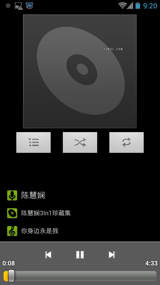 HTC Sensation G14 第一个安卓4.0.4 原生ICS风格 来电归属截图