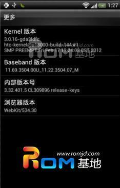 HTC Android4.0.3+Sense3.6 稳定优化 省电 精简 懒用版截图