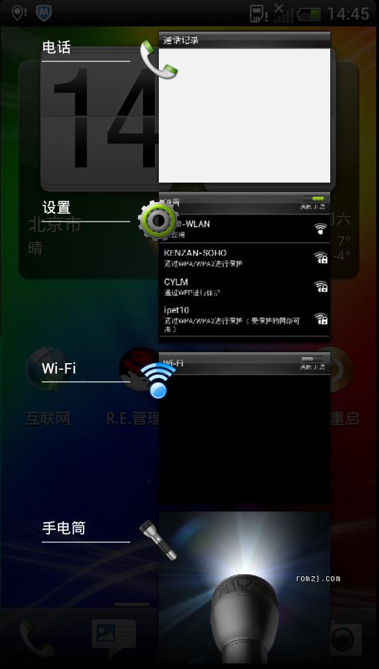 G14_G18安卓4.0完美新版Sense3.5泄露版 人脸识别 全景 连拍相机截图