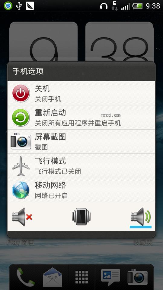 HTC Sensation 四键解锁 多种音效 tweaks 蓝牙_FM修复 05.13 Storm截图