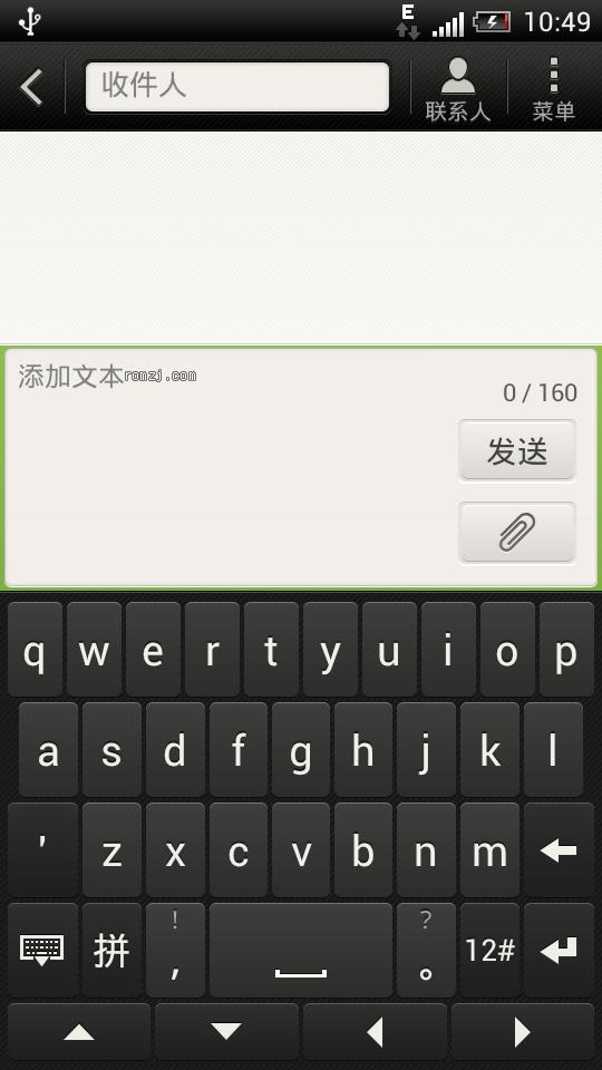 OrDroid_V2.0.3 双4.0 基于HTC One S 完美归属地 完美横屏 稳定版截图