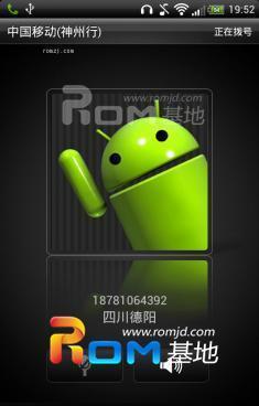 [03.02]Android 4.0.3 sense3.6 Storm_I1 高级电源 快速重启 截图