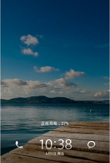 TripNMiUI_V4 第七版 安卓4.0.3 基于官方2.3.2 数字电量截图