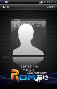 G14 G18 4.0.3 S3.6 归属 炫蓝透明 高级电源 人脸识别 省电顺滑截图
