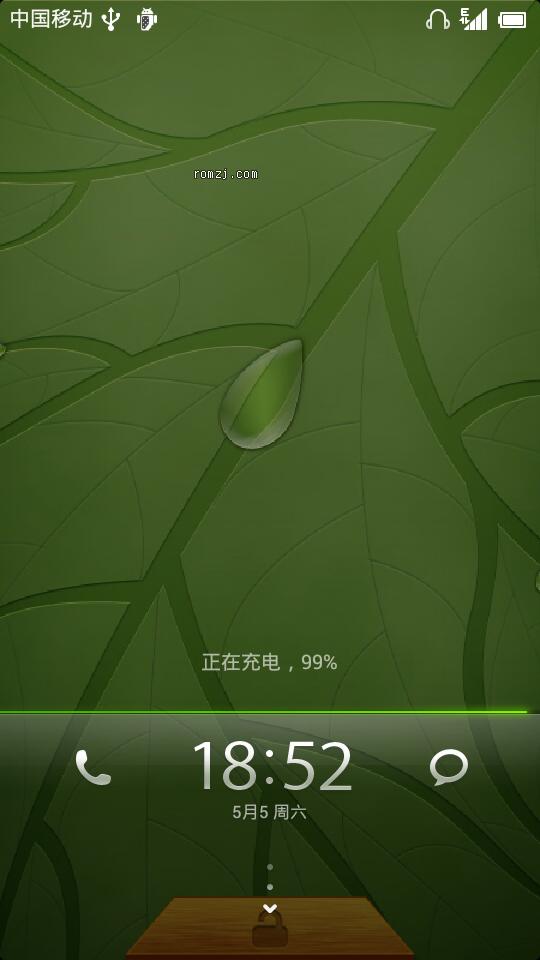 HTC Sensation 全功能修改版 绿叶主题 清凉一夏 官方MIUI2.5.4截图