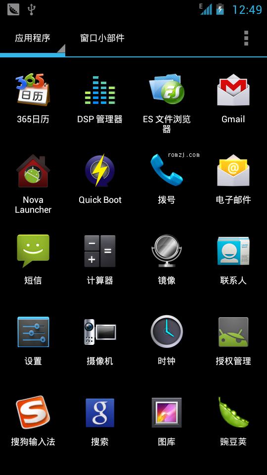 HTC Sensation ICS 4.0.3 原生界面 来去电归属 极速秒定 稳定省电 长期使用首截图