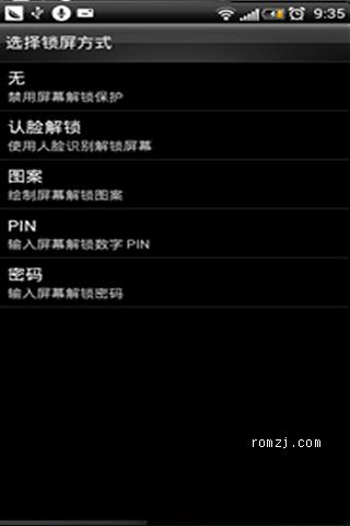 HTC G14_ICS4.0.3_OTA_sense3.6_ARET设置 稳定 强大 省电 精雕细琢截图