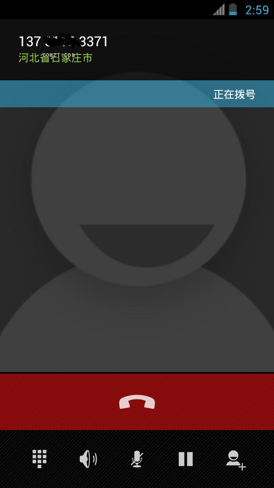 HTC Sensation Sense_o_Maniac v1.5 ICS风格 相机 收音机 蓝牙均截图