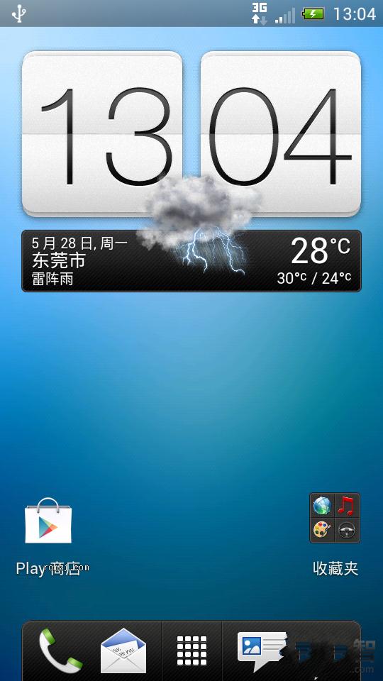 HTC Sensation 双4.0 One S移植版 流畅 顺滑 数字电量  全新感觉截图