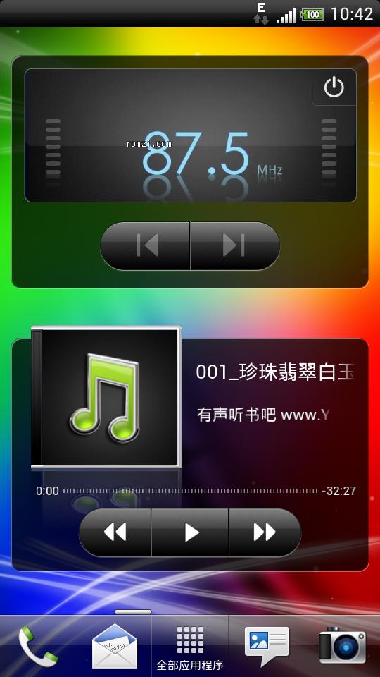 HTC Sensation 本地化 索尼视频驱动 Android Revolution HD 6.6截图