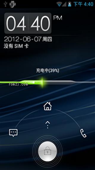 [点心OS] 点心针对G14深度定制ROM(120809)截图