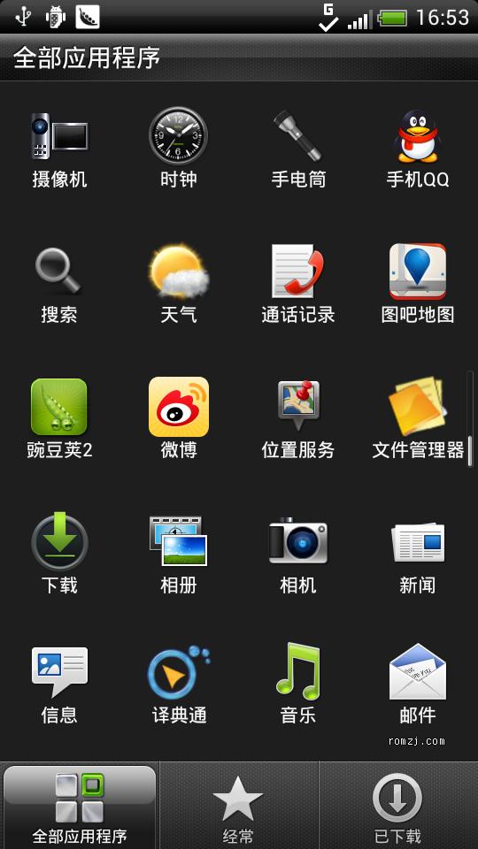 HTC Sensation XE(G18) ICS_HTCCN_CHS 国行 android4.0.截图
