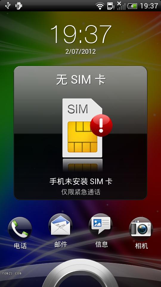 HTC Sensation XE G18 最新官方ROM纯净版截图