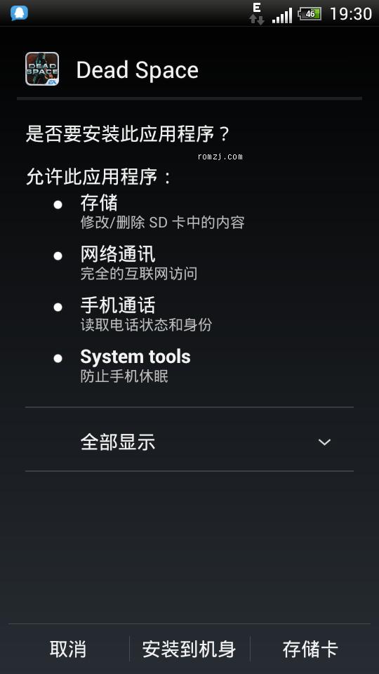 HTC G14-G18 ICS sense4.0 apk_odex全分离 第二版 适合长期使用截图