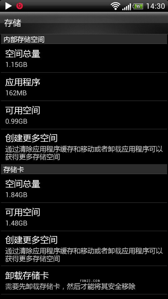 HTC G14 数字电量 魔声音效 带给你无与伦比的体验 F4版截图