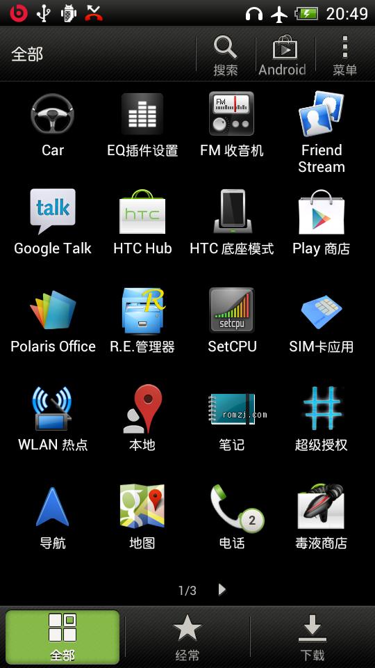 HTC G14-G18通刷 VT2.00_Sense4.1 完整毒蛇 流畅 全新体验截图