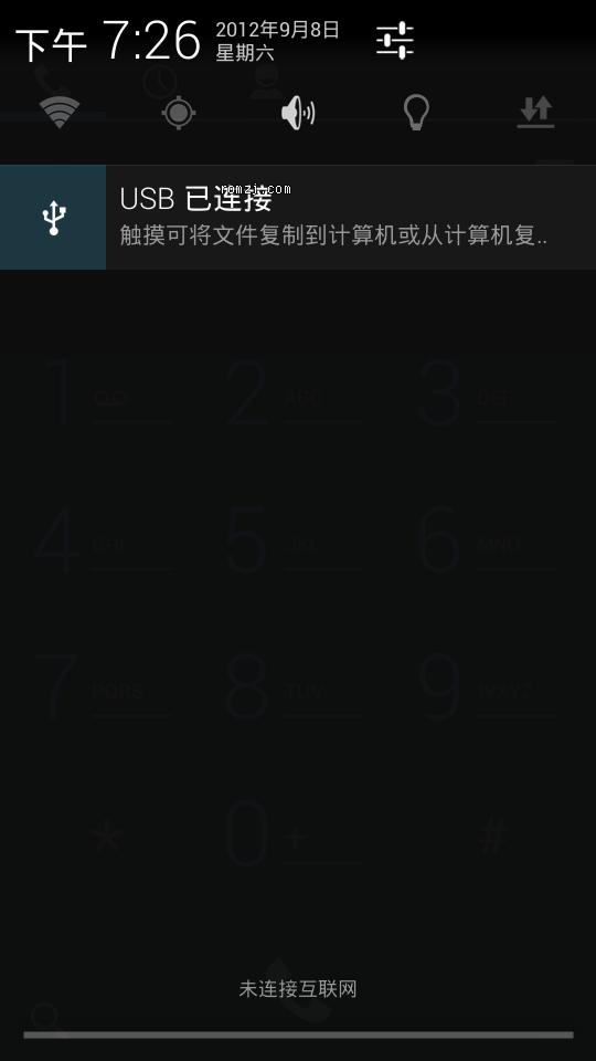 HTC G14 CM10 最新版- V1.0-For-Sensation XE 全功能流畅版截图
