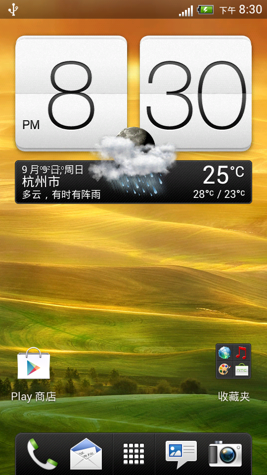HTC G14 Sence4.0-InsertCoin_Evolution_V2.4 稳定 低热 急截图