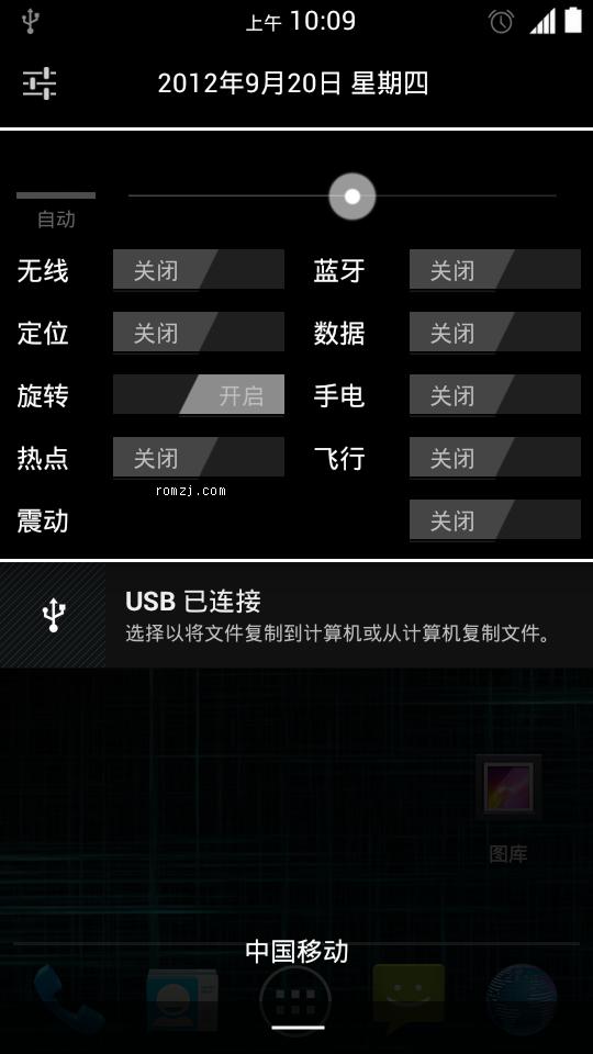 HTC G14 HyperNonSense_3.5-Sensation XE 基于官方修改的原生界面截图