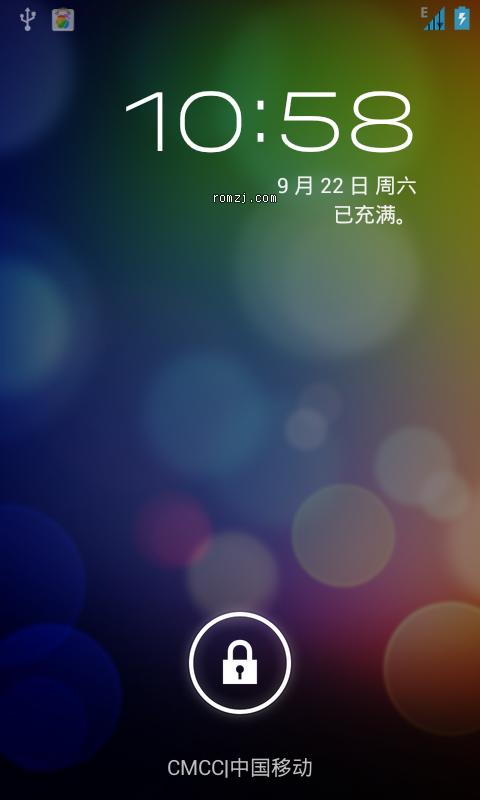 HTC One V CM9第五版 虚拟内存 给力后台 归属地 短信弹窗 增强音效截图