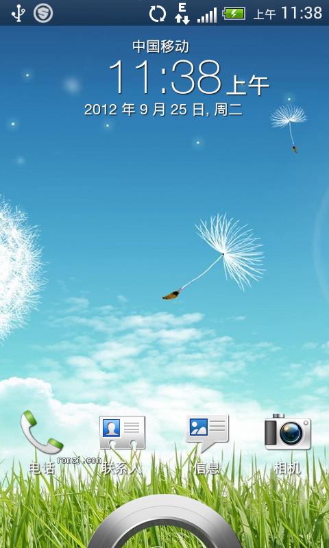 HTC ONE V 基于亚太2.22RUU深度精简 适当美化Ruing 4.0Beta版截图