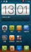 HTC ONE V MIUI V4 2.8.10 Nex 稳定 虚拟内存 中文本地化 第三版