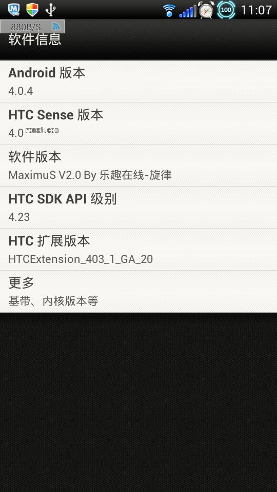 HTC ONE S 基于MaximuSV2.0 4.0精简 美化 流畅 优化 相机增强v8.1.0截图